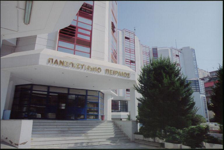 Πανεπιστήμιο Πειραιώς: Θαλάσσια, Πράσινη και Κυκλική Επιχειρηματικότητα στο Νησιωτικό και Παράκτιο χώρο   tovima.gr