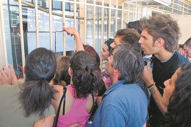 Πού θα κυμανθούν οι βάσεις στις πανελλαδικές | tovima.gr