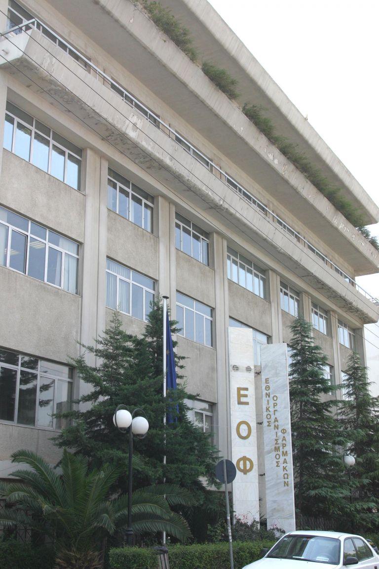 ΕΟΦ: Προς εξομάλυνση η κατάσταση με τις ελλείψεις εμβολίων | tovima.gr