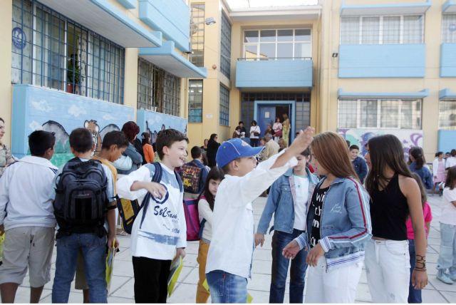 Ερευνα: Η κρίση επηρεάζει άμεσα τη ζωή των μαθητών   tovima.gr