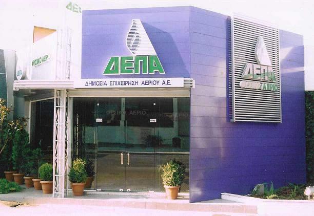 Τα τελευταία «αγκάθια» στη συμφωνία ΔΕΠΑ – Shell | tovima.gr