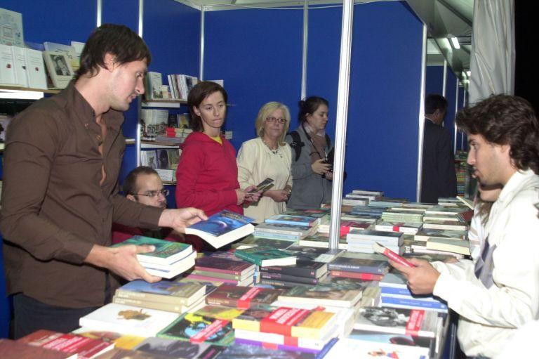 Ανοίγει το 41o Φεστιβάλ Βιβλίου στο Ζάππειο | tovima.gr