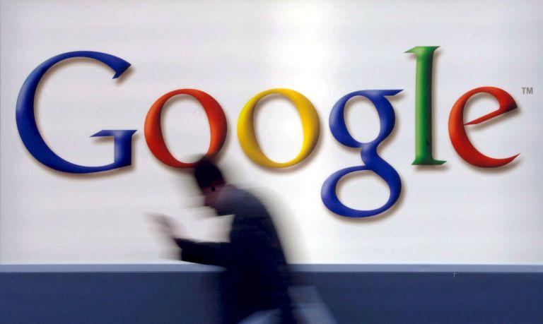 Πρόστιμο – μαμούθ 4,3 δισ. ευρώ στη Google από την Ευρωπαϊκή Ενωση | tovima.gr