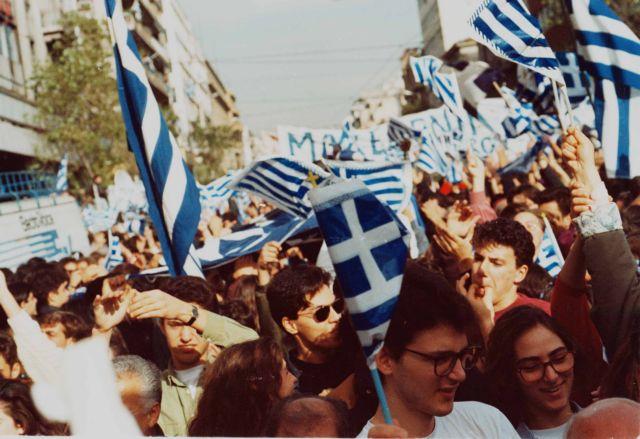 Η πολιτική της σιωπής και ο αδιάλλακτος γείτονας | tovima.gr