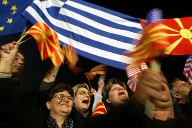 Σκόπια: Κάλεσμα στους Έλληνες επιχειρηματίες για επενδύσεις και συνεργασίες | tovima.gr
