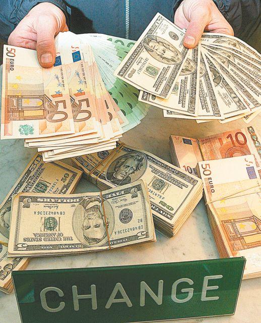 Greece is top investor in Bulgaria | tovima.gr