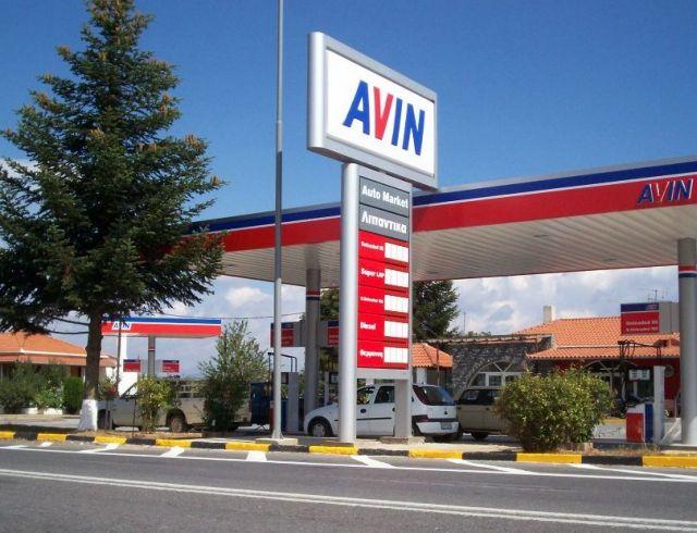 Οι πρατηριούχοι αντιδρούν στο πλαφόν στα καύσιμα | tovima.gr