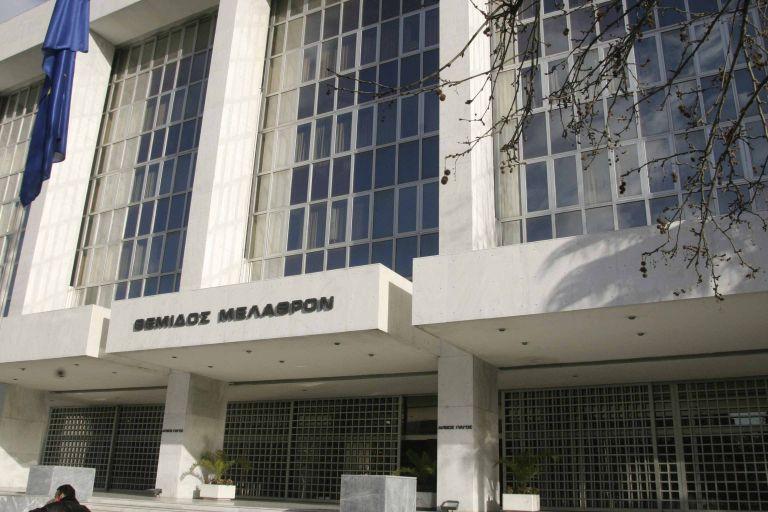 Τι αναφέρει το πόρισμα των εισαγγελέων για την υπόθεση Ρουμελιώτη | tovima.gr