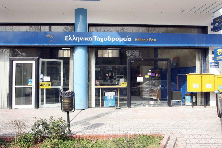 129 προσλήψεις στα ΕΛ.ΤΑ | tovima.gr