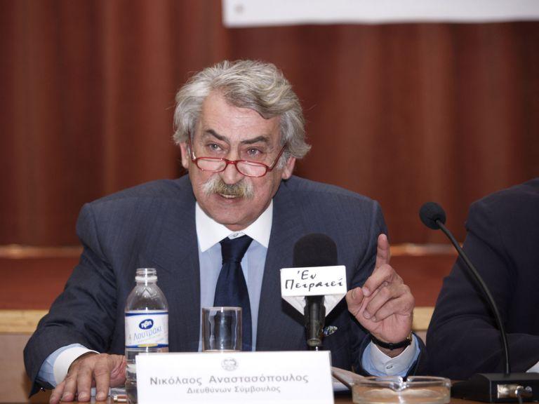 Συντονιστής στα Ναυπηγεία ο Νίκος Αναστασόπουλος   tovima.gr