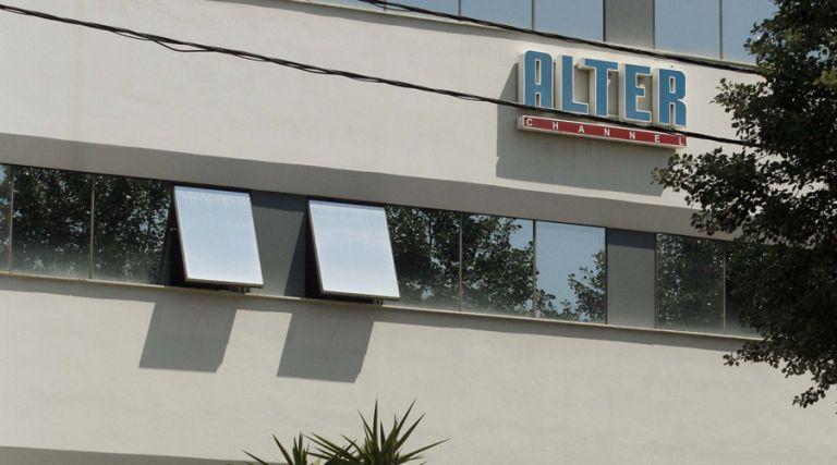 Προχωρούν οι διαπραγματεύσεις για το Alter | tovima.gr
