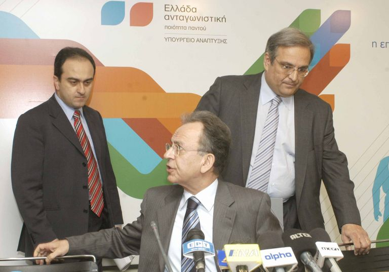 Από κόσκινο θα περάσουν οι κρατικές προμήθειες του 2013   tovima.gr