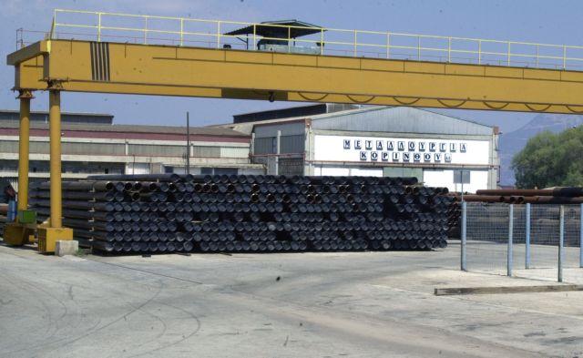 Ανησυχεί η ελληνική μεταλλουργία για τους δασμούς Τραμπ | tovima.gr