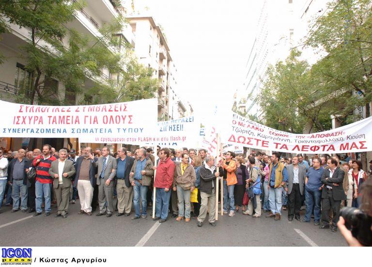 Απεργία τη Δευτέρα 28 Μαΐου στα ΜΜΕ   tovima.gr