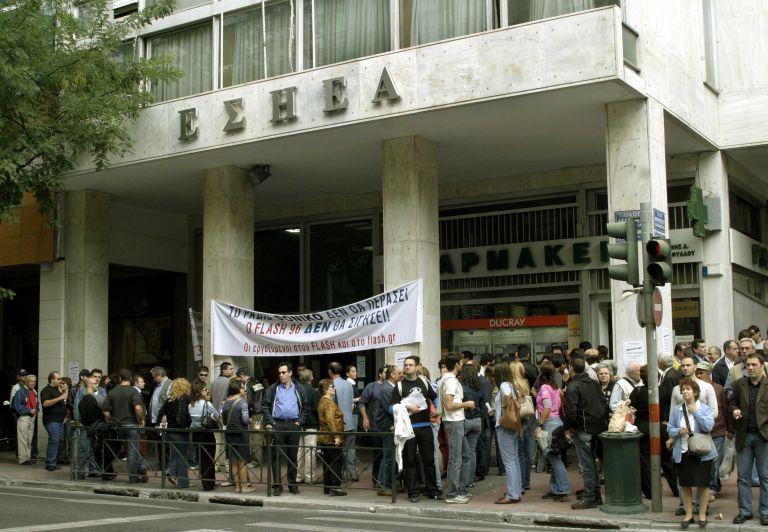 Ανατροπή σκηνικού από τα αποτελέσματα των εκλογών της ΕΣΗΕΑ   tovima.gr