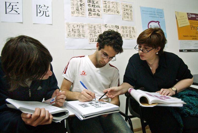 Ξένες γλώσσες σε… τιμή ευκαιρίας | tovima.gr