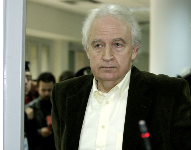 Giotopoulos begins hunger strike over prison transfer denial | tovima.gr