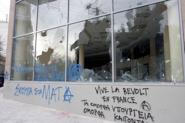 Οι κουκουλοφόροι άρπαξαν τα λεφτά των φοιτητών και έφυγαν | tovima.gr