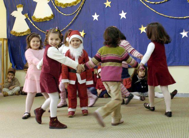 Τα παιδιά τραγουδούν   tovima.gr