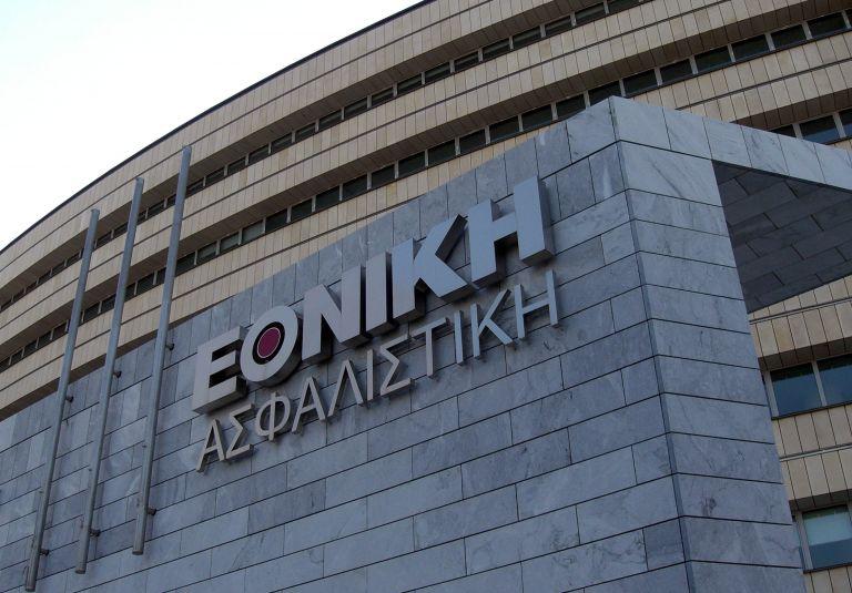 Κόντρα Φραγκιαδάκη εργαζομένων για την πώληση της Εθνικής Ασφαλιστικής | tovima.gr
