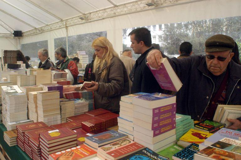Παζάρι βιβλίων με κοινωνικό σκοπό | tovima.gr