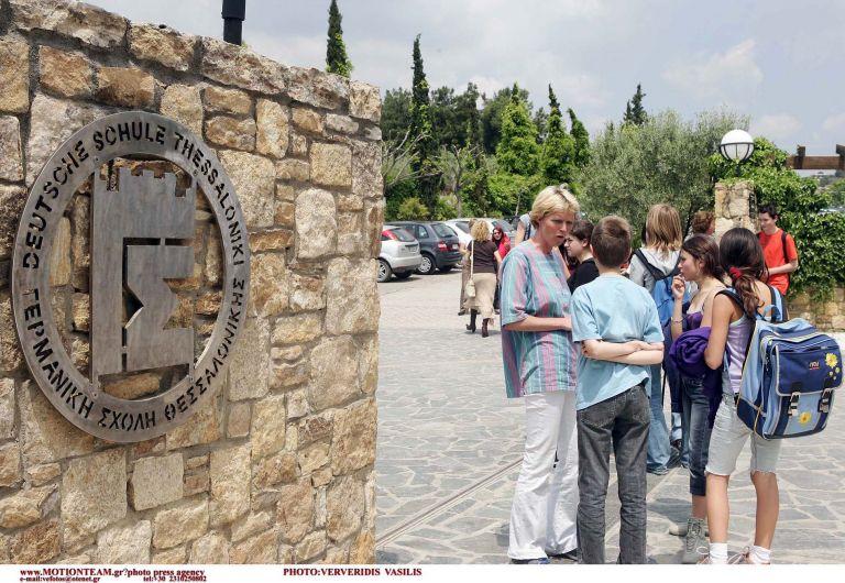 Ενας «μικρός ΟΗΕ» στην Γερμανική Σχολή   tovima.gr