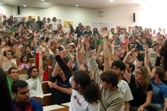 Καταλήψεις αποφάσισαν οι φοιτητές σε σχολές της Αθήνας | tovima.gr