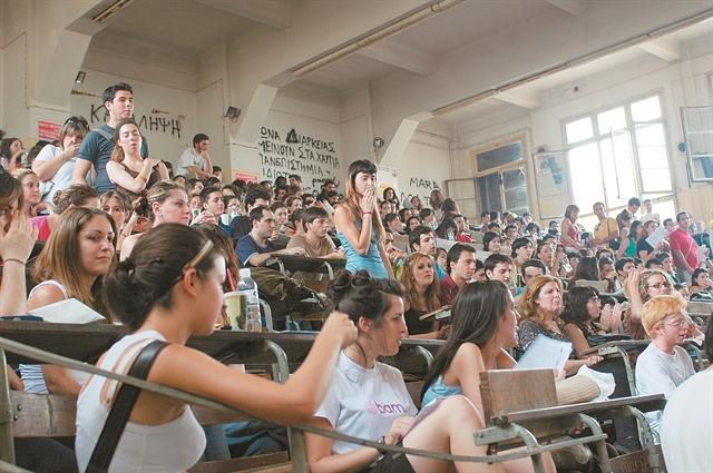 Η ακτινογραφία των ελληνικών πανεπιστημίων για το 2017 | tovima.gr