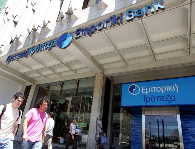 Μονόδρομος για την Εμπορική η αντεπίθεση στην αγορά | tovima.gr