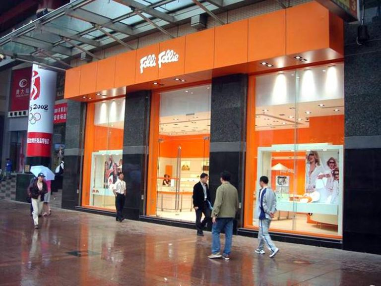 Υπόθεση Folli Follie: Μηνυτήρια αναφορά από την Ενωση Ελλήνων Επενδυτών | tovima.gr