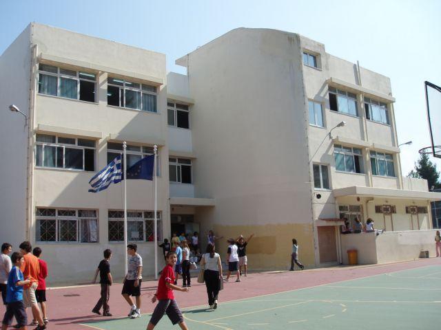 ΟΛΜΕ: Στάσεις εργασίας σε σχολεία όπου θα γίνει αναπλήρωση ύλης | tovima.gr