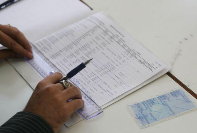 Ανοικτά τα γραφεία ταυτοτήτων τα Σαββατοκύριακα των εκλογών | tovima.gr