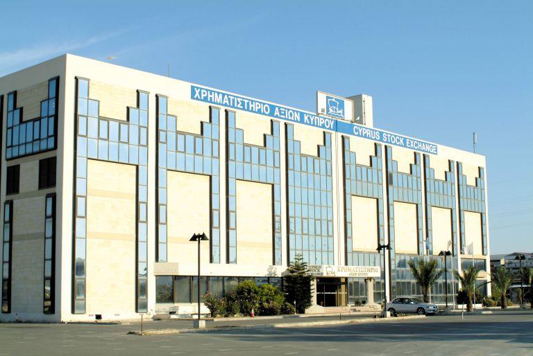 Την Τρίτη η έκδοση 10ετούς ομολόγου της Κύπρου | tovima.gr