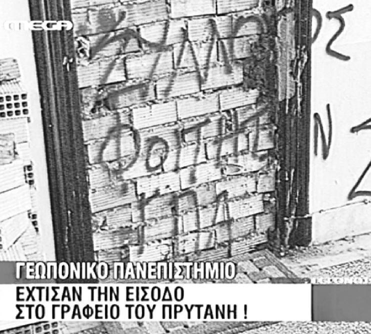 Οι δεινώς αναξιοπαθούντες…   tovima.gr