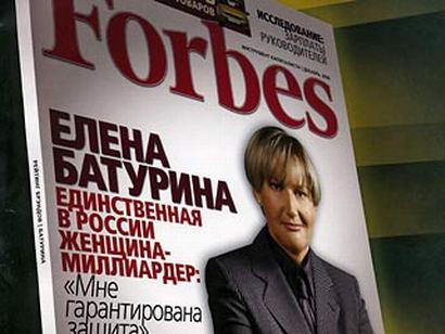 Σαουδάραβας πρίγκιπας μήνυσε το Forbes, επειδή τον έκανε λιγότερο πλούσιο   tovima.gr