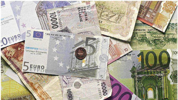 Από τις τρεις υποτιμήσεις της δραχμής στο «σκληρό» ευρώ | tovima.gr