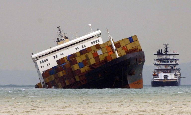 Έρευνες για ναυτικό που αγνοείται νοτιοδυτικά του Ταινάρου   tovima.gr