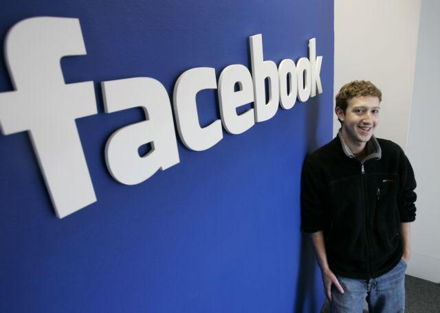 Θριαμβευτική είσοδος του facebook στη Γουόλ Στριτ | tovima.gr