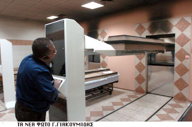 Αναζωπυρώνεται η κόντρα για την καύση των νεκρών | tovima.gr