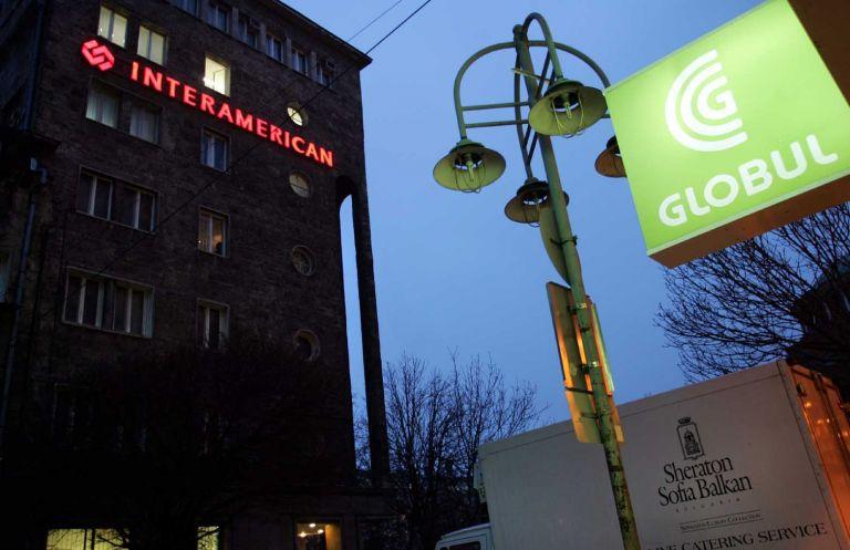 Βουλγαρία: Ενδιαφέρον της Deutsche Telekom για θυγατρική του ΟΤΕ | tovima.gr