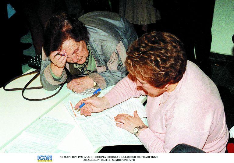 Σαφάρι της Εφορίας με απειλές κατασχέσεων για χρέη από 300 ευρώ | tovima.gr