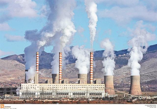 Οχι άλλο… κάρβουνο από τη ΔΕΗ | tovima.gr