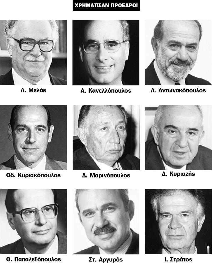 Η οικονομική ελίτ της χώρας γράφει ιστορία   tovima.gr