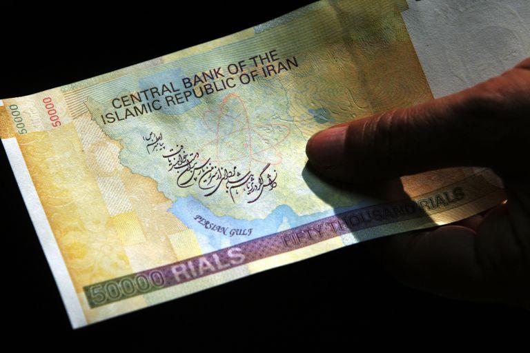 Ιράν: Τέσσερα άτομα καταδικάστηκαν σε θάνατο για συμμετοχή σε τραπεζική απάτη   tovima.gr