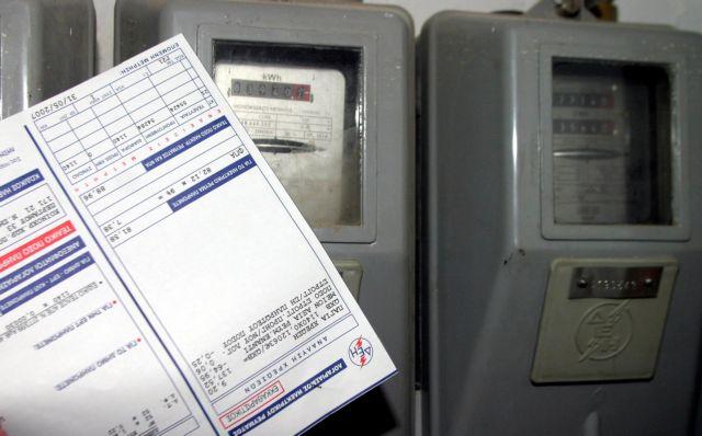 Επεκτέινεται μέχρι τις 30 Ιουνίου η δυνατότητα επανασύνδεσης ρεύματος | tovima.gr