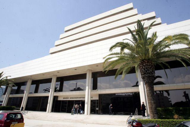 Νέο Διοικητικό Συμβούλιο στο Ωνάσειο   tovima.gr