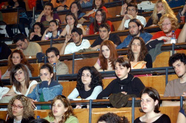 Στα ύψη η αναλογία καθηγητών – φοιτητών σε ΑΕΙ και ΤΕΙ | tovima.gr