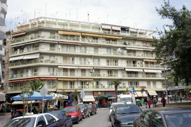 Βουλιάζουν και στη Θεσσαλονίκη οι τιμές των ακινήτων   tovima.gr
