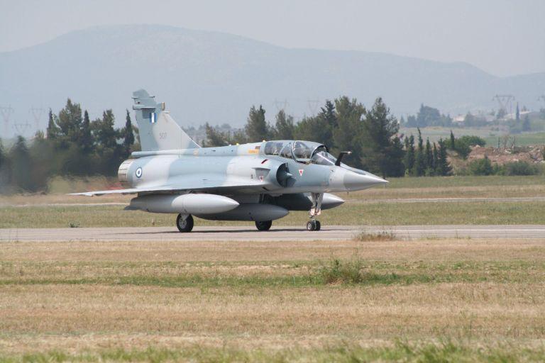 Εισβολή αγνώστων στο στρατιωτικό αεροδρόμιο της Τανάγρας | tovima.gr