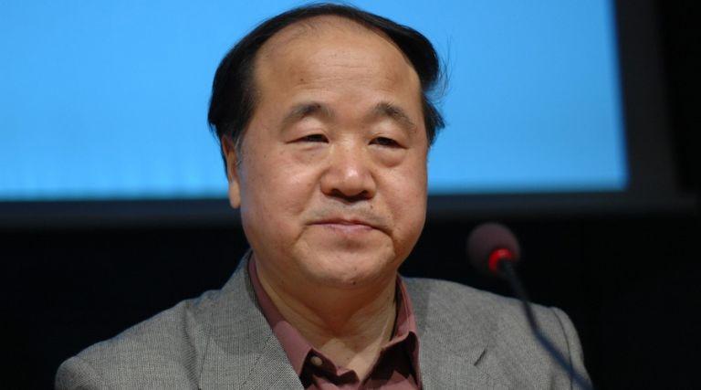 Στον κινέζο Μο Γιάν το Nομπέλ Λογοτεχνίας 2012 | tovima.gr